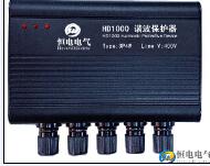 ��Ӧ����֪��Ʒ�� ���HD1000г��������