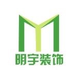 深圳市明宇建材有限公司