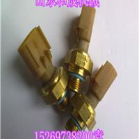 吉林油田QSK19压力传感器3408515压力传感器