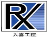 入喜工业控制技术(上海)有限公司
