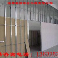 公明合水口厂房石膏板吊顶/隔墙装修