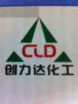 东莞市横沥创力达化工经营部