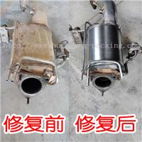 废旧催化器修复厂家-主要更换内部催化剂