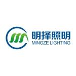 温州明择照明科技有限公司