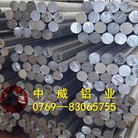 6061铝棒|铝棒|进口6061铝棒
