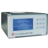 �վ� Y09-301 LCD ���⳾�����Ӽ�����