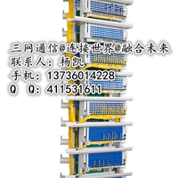 CT GPX09S光纤总配线架(中国电信集团)