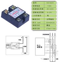 希曼顿XIMADEN固态继电器H3100ZK