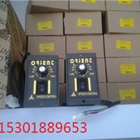 供应US5120-02电机调速盒 现货