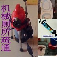 供应桂林市通厕所马桶地漏洗菜池浴缸公司