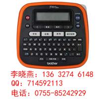 ��Ӧ�ֵܱ�ǩ��ӡ��PT-E200 ��ˮ���ͷ�ɹ