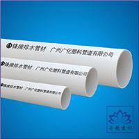 pvc排水管110塑料大口径排水管材管件国标管