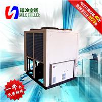 上海诺冷冷暖设备有限公司