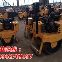 供应手扶式单轮压路机厂家 小型单轮压路机