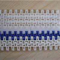 供应塑钢组合传送带(各种型号)