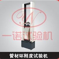 PVC管材环刚度试验机技术指南
