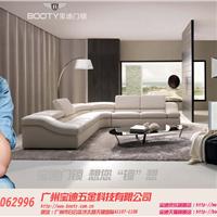 广州宝迪五金科技有限公司