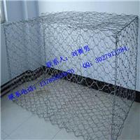 南京防洪格宾网边坡防护网