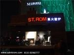 北京塞甘住宅科技有限公司