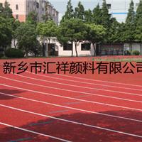 地坪用铁红 水泥用铁红 油漆用铁红