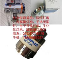 供应OLYMPUS MD-631腹腔镜氙灯