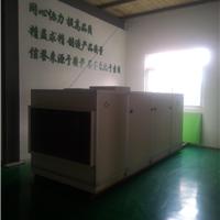 南京誉康鑫环保科技有限公司