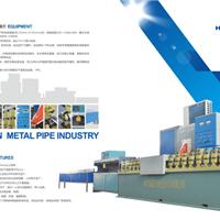供应中空铝条生产线