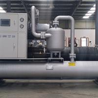 供应反应釜冷水机/化工设备冷冻机