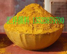 供应氧化铁黄颜料氧化铁黄厂家氧化铁黄313