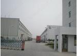 上海景众焊材有限公司