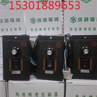 供应STS品牌AUS22-90调速器