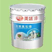 批发美廷MT1700天然真石漆 外墙漆 建筑涂料