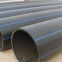 淄博PE管材管件供应_PE管材管件供应厂