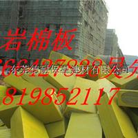 供应河源惠州东莞外墙岩棉板厂家