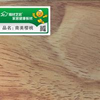 生态板 精材艺匠南美樱桃生态板 生态板价格