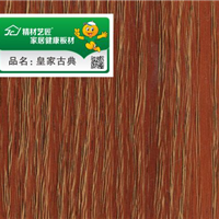 生态板 皇家古典 精材艺匠生态板品牌