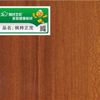生态板 枫桦正茂 精材艺匠生态板品牌