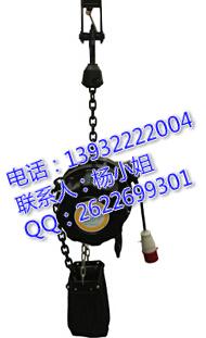 快速环链电动葫芦|环链电动葫芦厂家