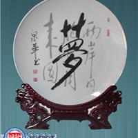 供应陶瓷纪念盘价格 陶瓷纪念盘厂家