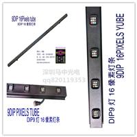 led���ص�-DMX512���ص���-��������led����