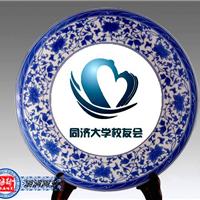 供应校庆纪念陶瓷盘,同学聚会陶瓷纪念盘