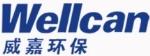 广东威嘉环保科技有限公司