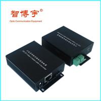 网络转双绞线传输器 IP同轴传输器