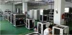 深圳市恒盛达机械有限公司总部