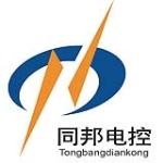 徐州同邦电控设备有限公司