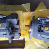 供应力士乐A10VSO100液压柱塞泵