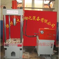 供应四柱液压机 100吨四柱二梁液压机