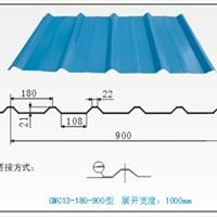 郑州彩钢板生产厂家--天志彩钢公司15515575721