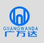 贵迪照明亮化工程责任有限公司(中山市广胜照明电器厂)