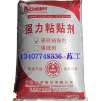 南宁强力瓷砖粘结剂厂